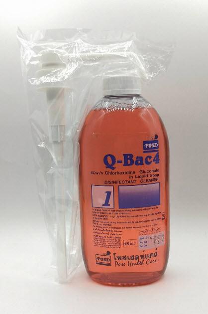 Q-Bac 4 Liquid Soap 600 mL (หัวปั้ม)