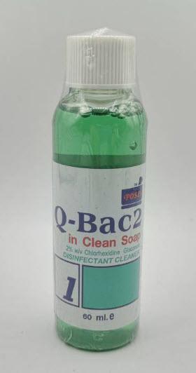 Q-Bac 2 in clean soap 60 mL