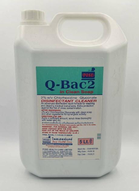 Q-Bac 2 in clean soap 5,000 mL
