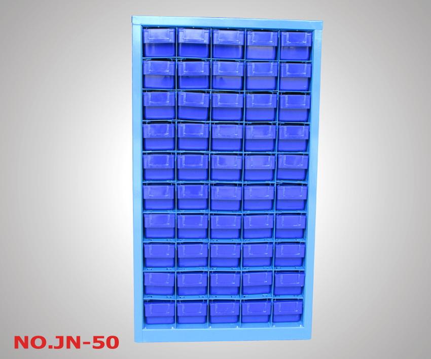 No.JN-50