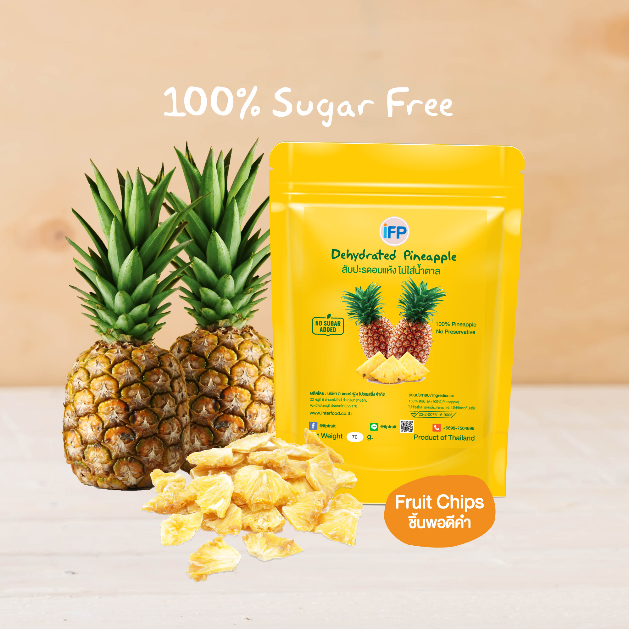 Dehydrated Pineapple Chips
