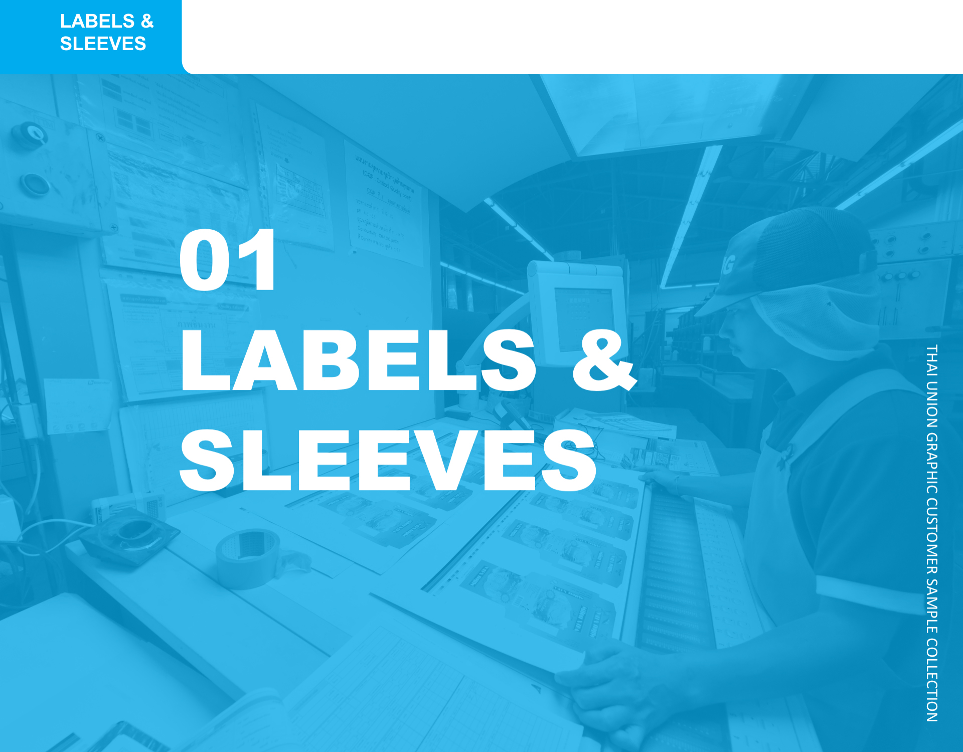 LABELS&SLEEVES