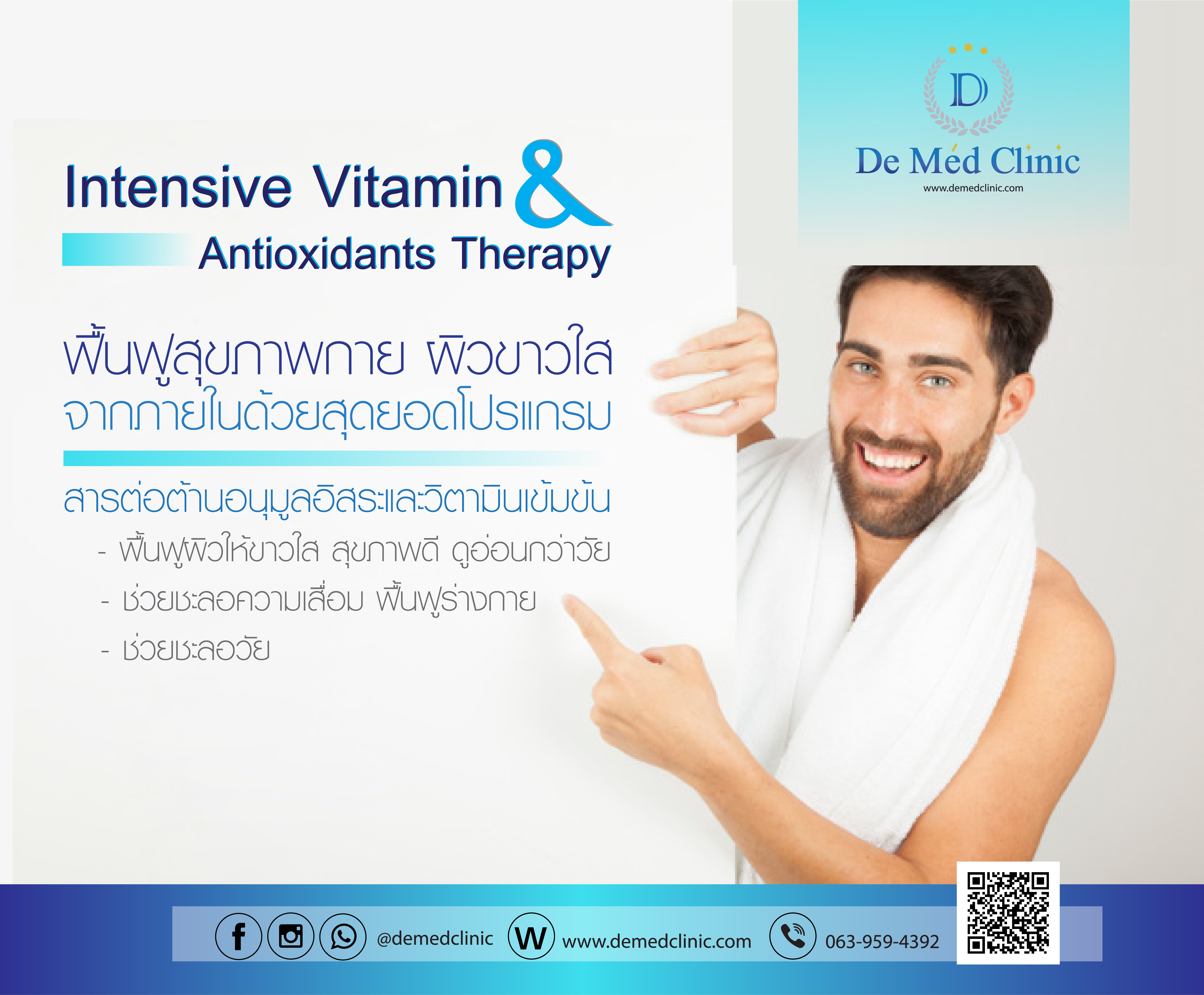 Intensive Vitamin and Antioxidants Therapy by DeMed Clinic