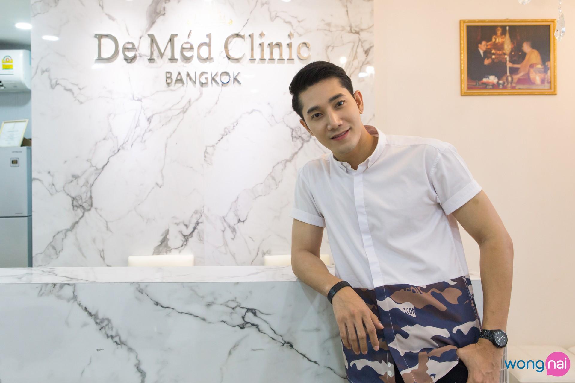 Double Whitening Laser Plus Program by De Med Clinic