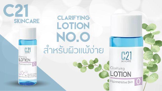 C21 CLARIFYING LOTION HYPERSENSITIVE SKIN โทนเนอร์สำหรับผิวแพ้ง่าย สิว Acne NO.0 ขวดใหญ่ 100 ml DeMed Clinic