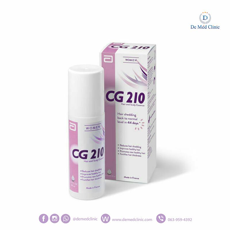 CG 210 Women Anti-Hair Loss and Scalp Essence (80 ml. x 1 ขวด) ราคาพิเศษ 690.- จากปกติ 1,590.- By Demedclinic