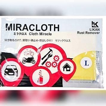 MIRACLOTH (錆取り・ヤニ取り・汚れ取り クロス)