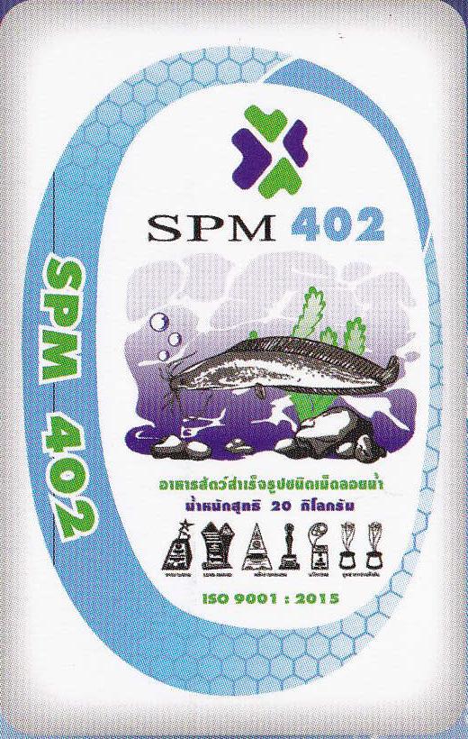SPM 402