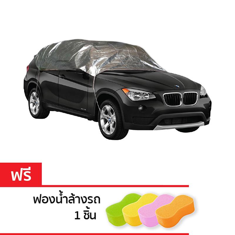 Sunaway MPV-SUV ครึ่งคัน
