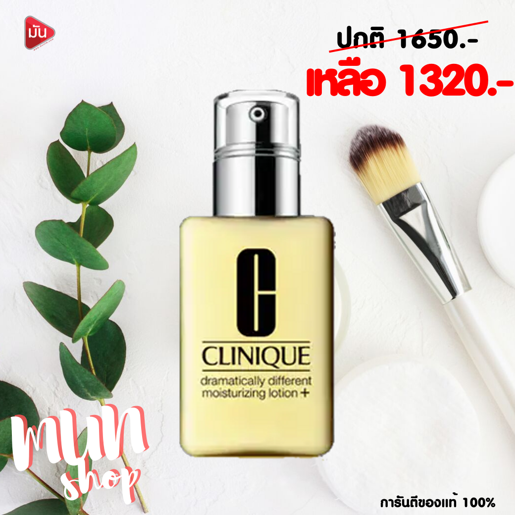 CLINIQUE DRAMATICALLY DIFFERENT MOISTURIZING LOTION+