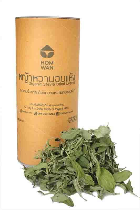 หญ้าหวานอบแห้ง 40 g. (Stevia Dried Leaves)