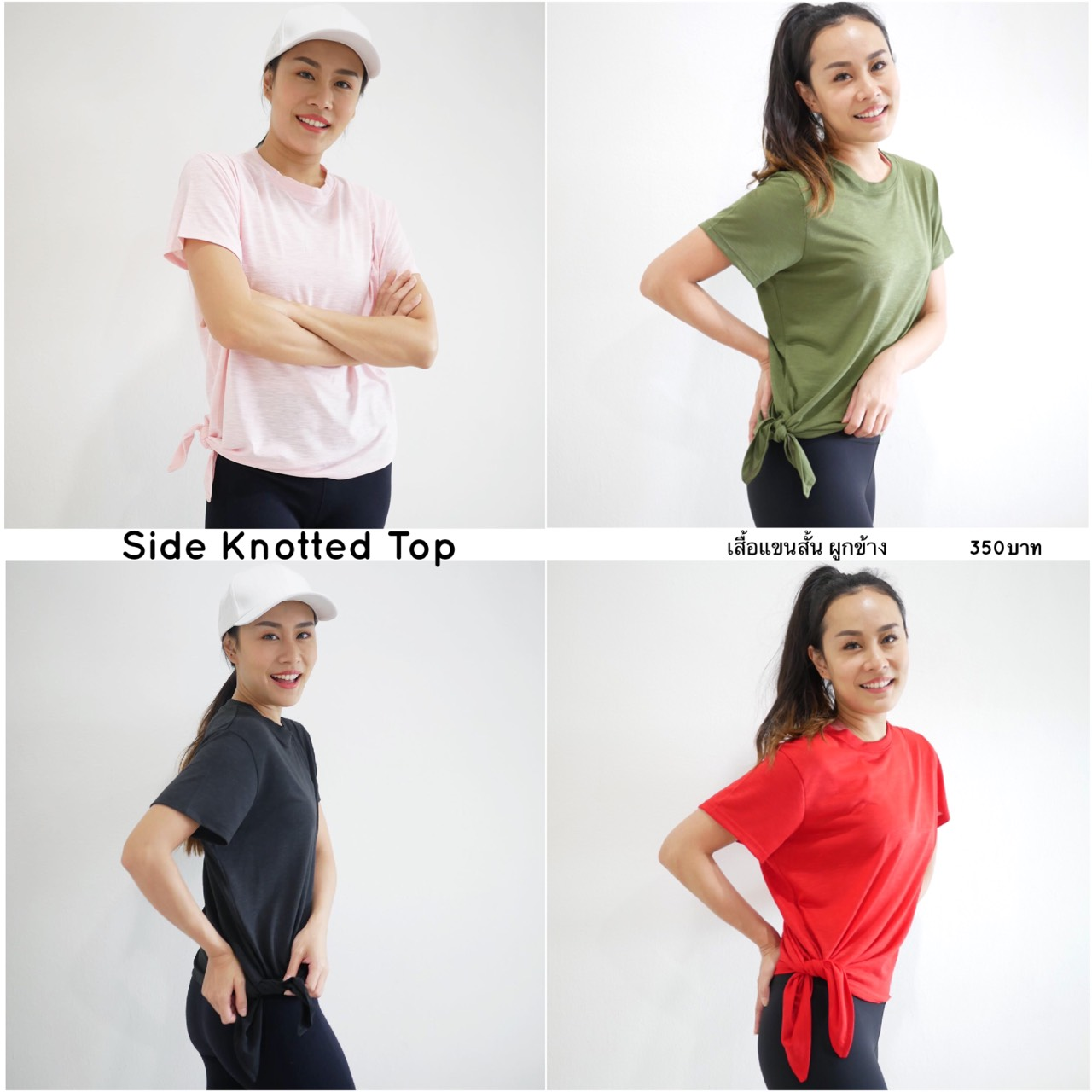 SIDE KNOTTED TOP