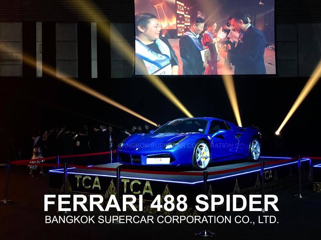 บริการเช่ารถซุปเปอร์คาร์ Ferrari 488 Spider กับทาง Bangkok Supercar Corporation Co., Ltd.