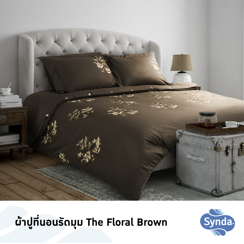 THE FLORAL BROWN