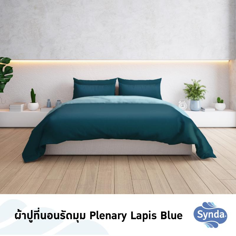 PLENARY LAPIS BLUE