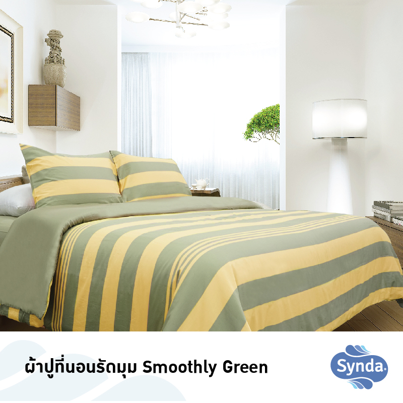 SMOOTHLY GREEN