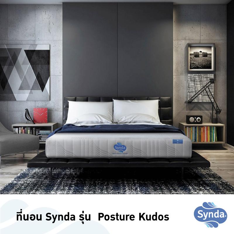ที่นอน Synda Posture Kudos