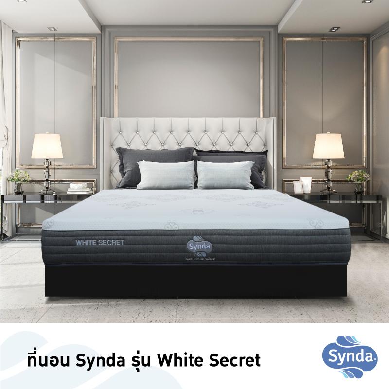 ที่นอน Synda รุ่น White Secret