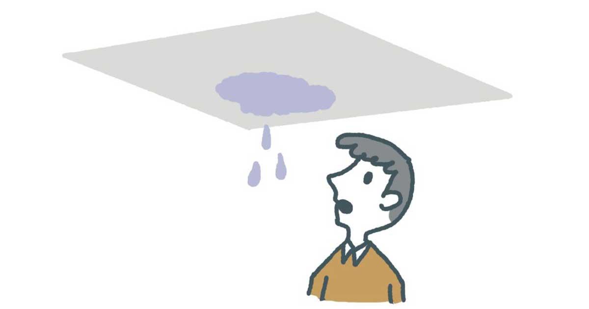 น้ำรั่วจากพื้นห้องน้ำชั้นบนลงมาทำให้ฝ้าเพดานชั้นล่างเสียหาย แก้ไขอย่างไร