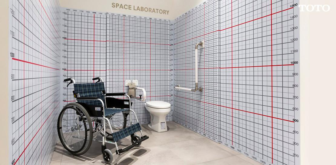 การออกแบบห้องน้ำสำหรับผู้สูงอายุที่ถูกต้อง