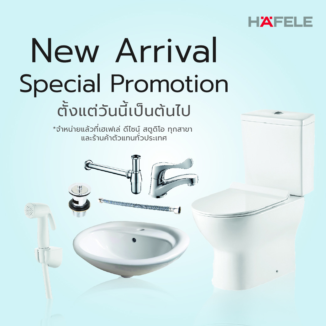 New Arrival - Neo Eco Collection