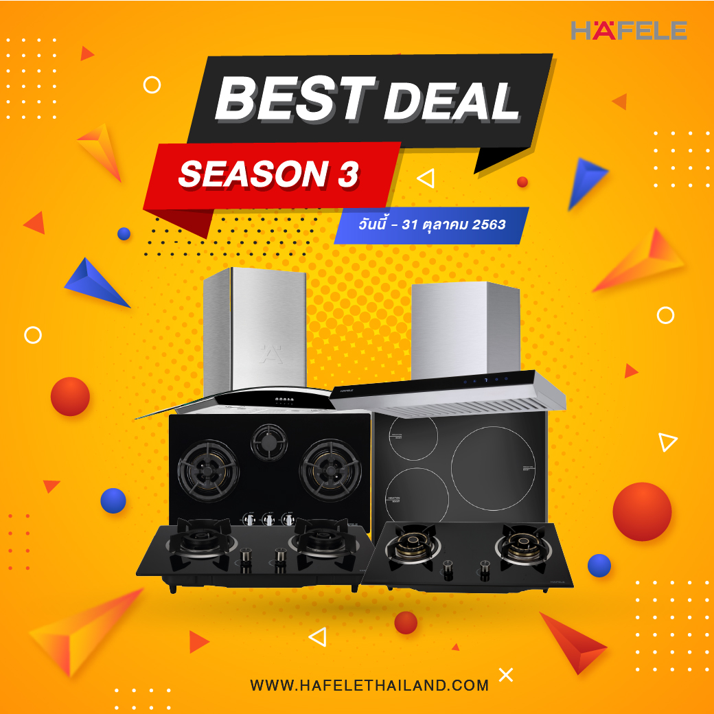 Best Deal Season 3