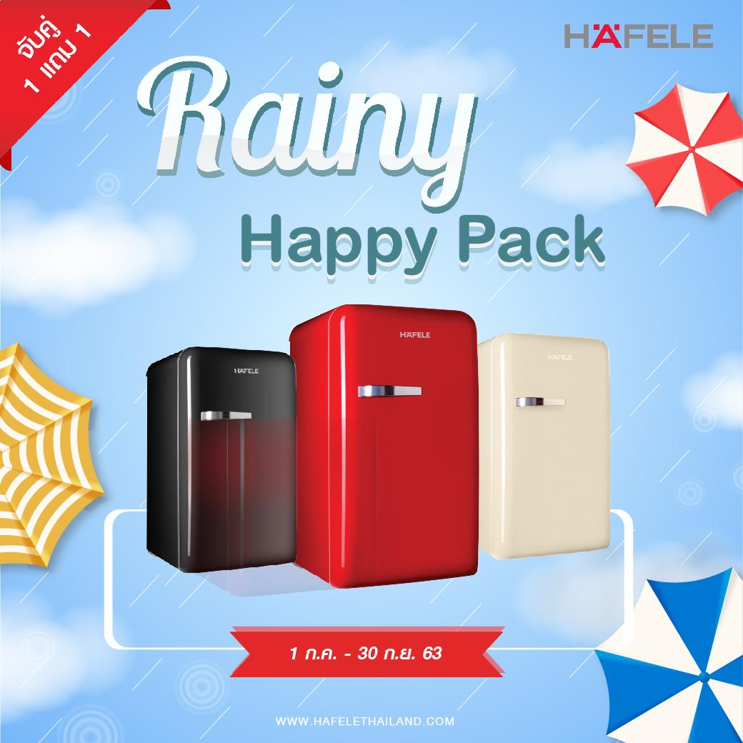 โปรโมชั่น ตู้เย็น ลดราคา 1 แถม 1 - Rainy Happy Pack 2020