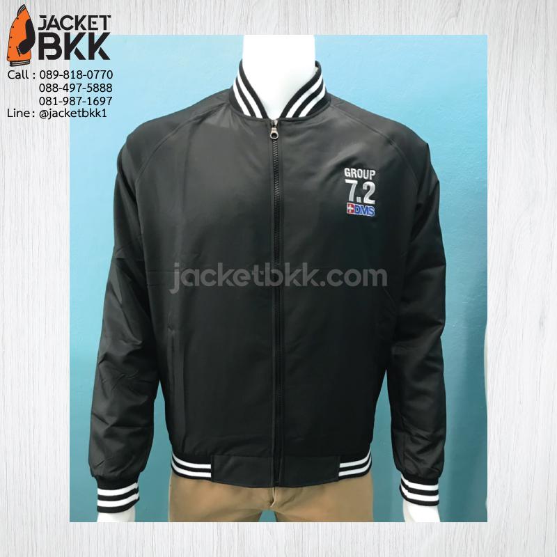ผลงาน - เสื้อแจ็คเก็ต ทรงเบสบอล แบบคอตั้งทอพรม สีดำ ปกขลิปขาว พร้อมงานปัก