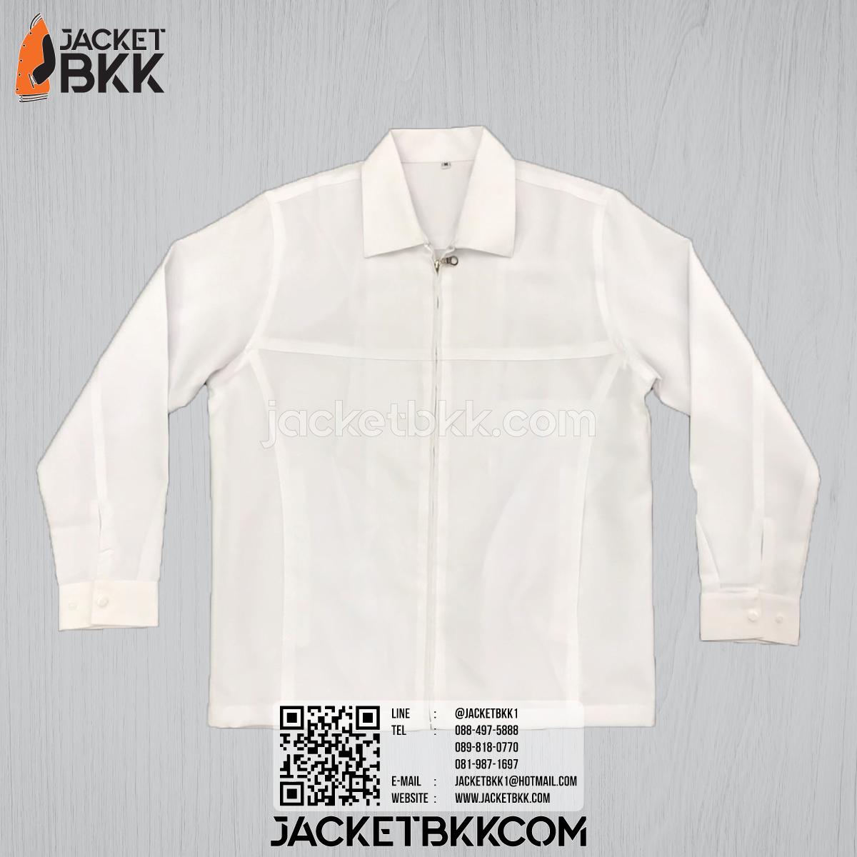 เสื้อแจ็คเก็ต ทรงกึ่งสูท แบบคอปกหรือคอเชิ้ต สีขาว