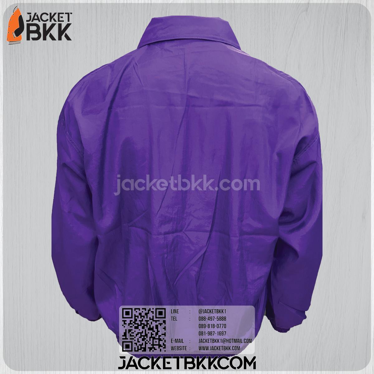 ขายส่งเสื้อแจ็คเก็ตผ้าร่มย่น สีม่วง โบ๊เบ๊ พร้อมปักสกรีน