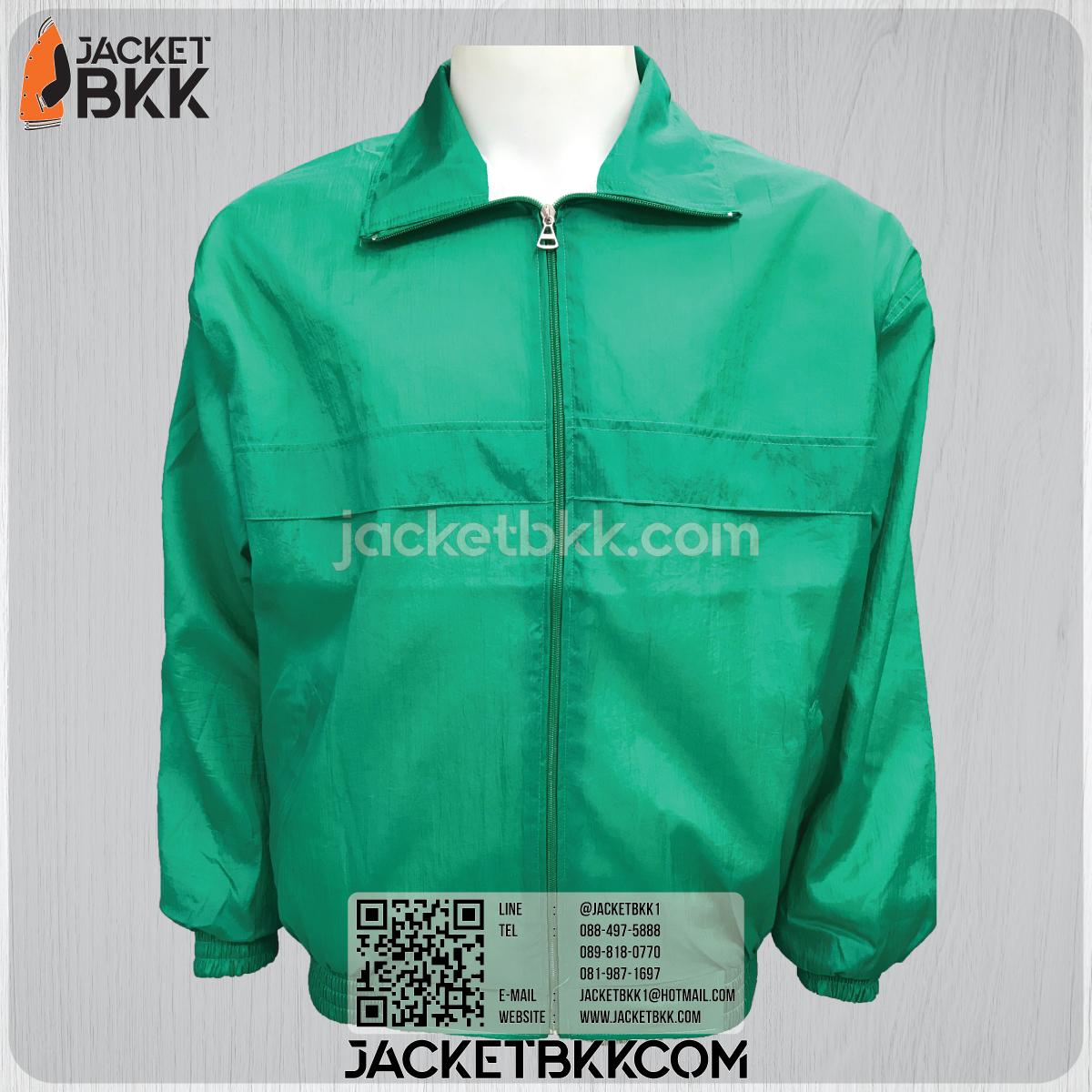 ขายส่งเสื้อแจ็คเก็ตผ้าร่มย่น สีเขียว โบ๊เบ๊ พร้อมปักสกรีน