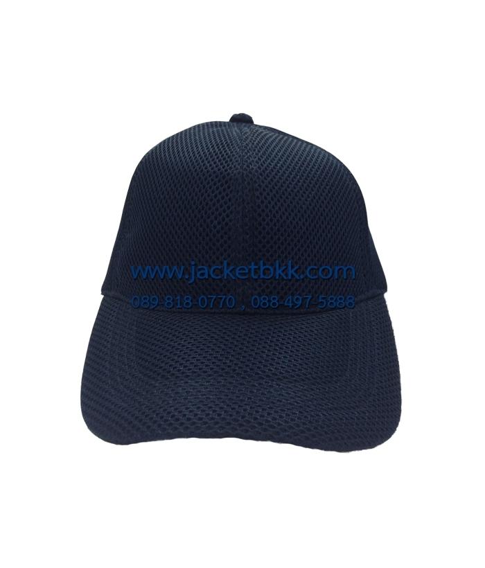 หมวกแก๊ปผ้าตาข่ายแซนวิชสีกรมท่า