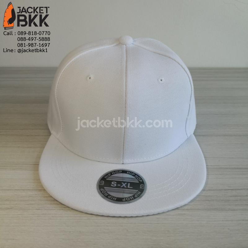 หมวกฮิปฮอป สีขาวล้วน