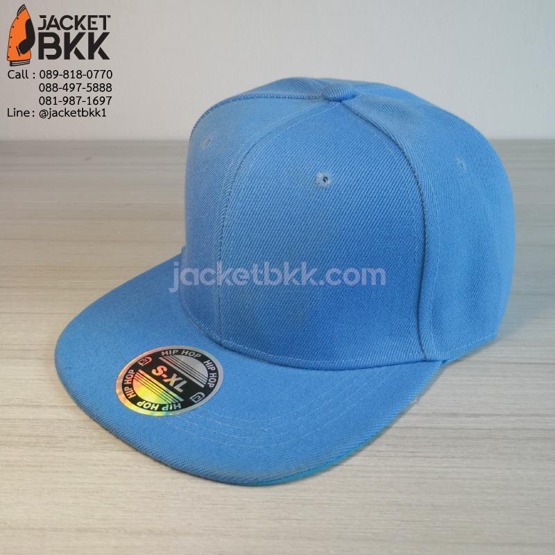 หมวกฮิปฮอป สีฟ้าล้วน