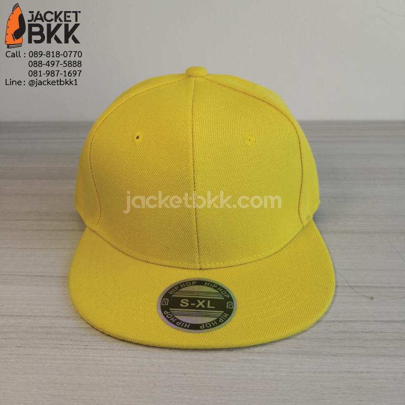 หมวกฮิปฮอป สีเหลืองล้วน