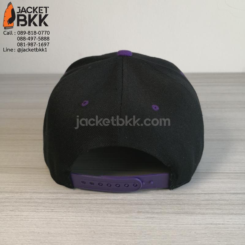 หมวกฮิปฮอป สีดำม่วง