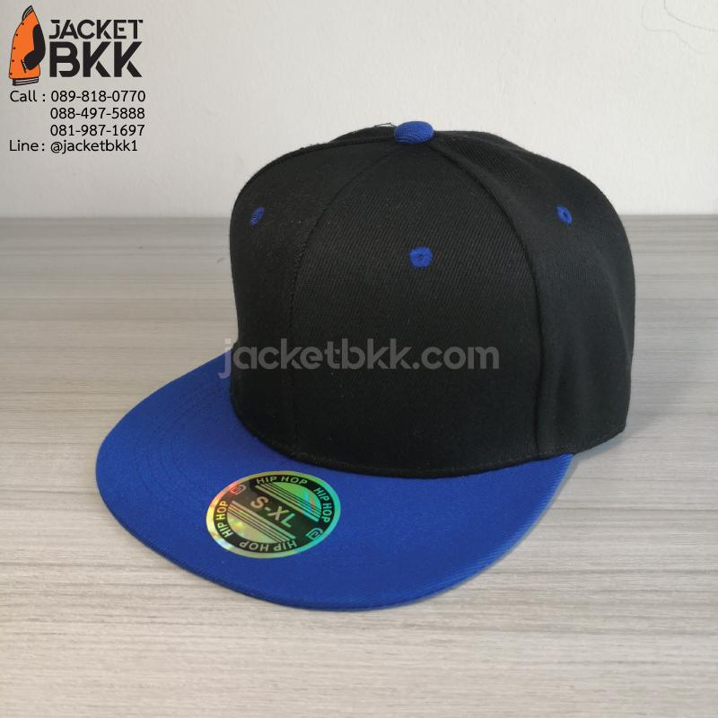 หมวกฮิปฮอป สีดำน้ำเงิน