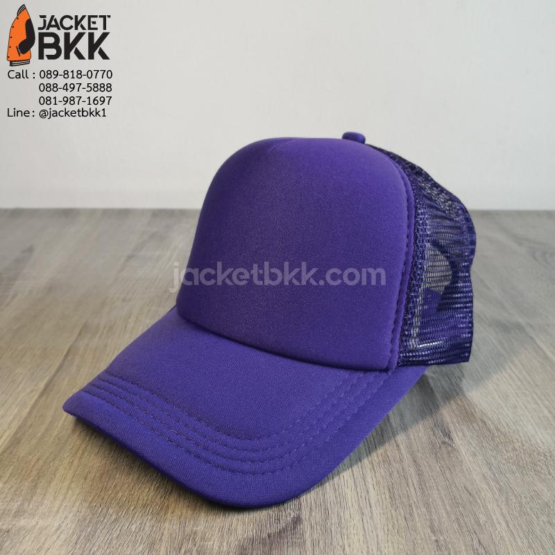 หมวกแก๊ปตาข่ายครึ่งใบ สีม่วงล้วน