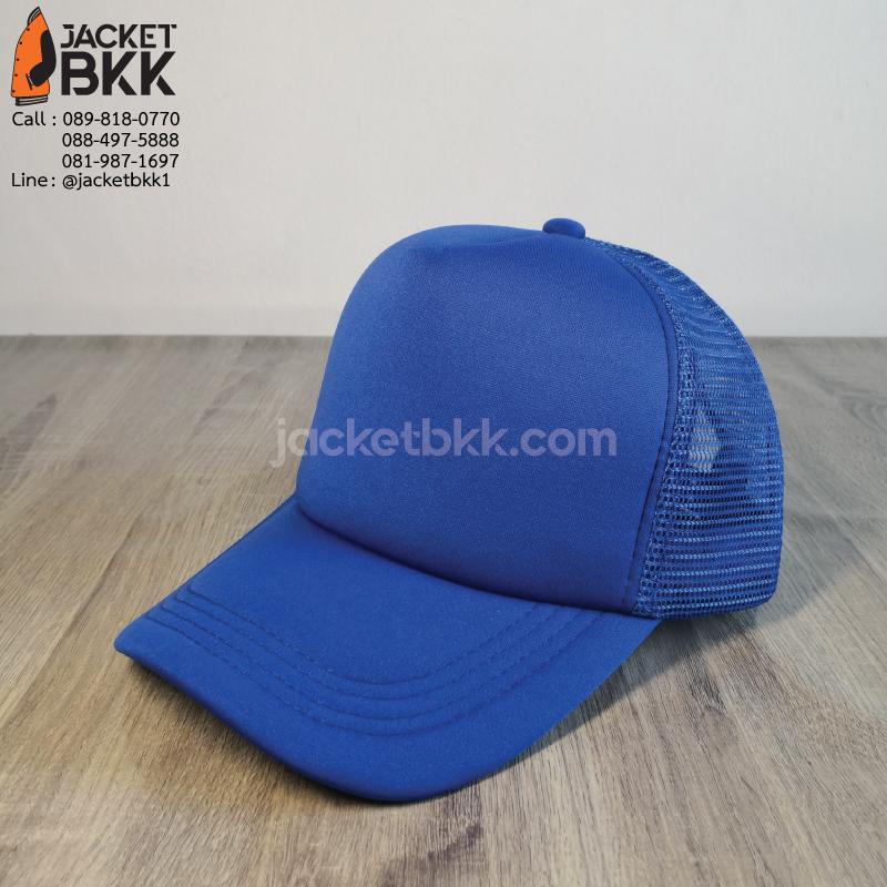 หมวกแก๊ปตาข่ายครึ่งใบ สีน้ำเงินล้วน