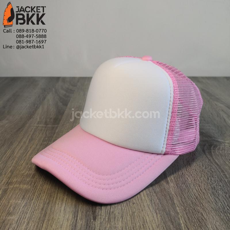 หมวกแก๊ปตาข่ายครึ่งใบ สีชมพูขาว