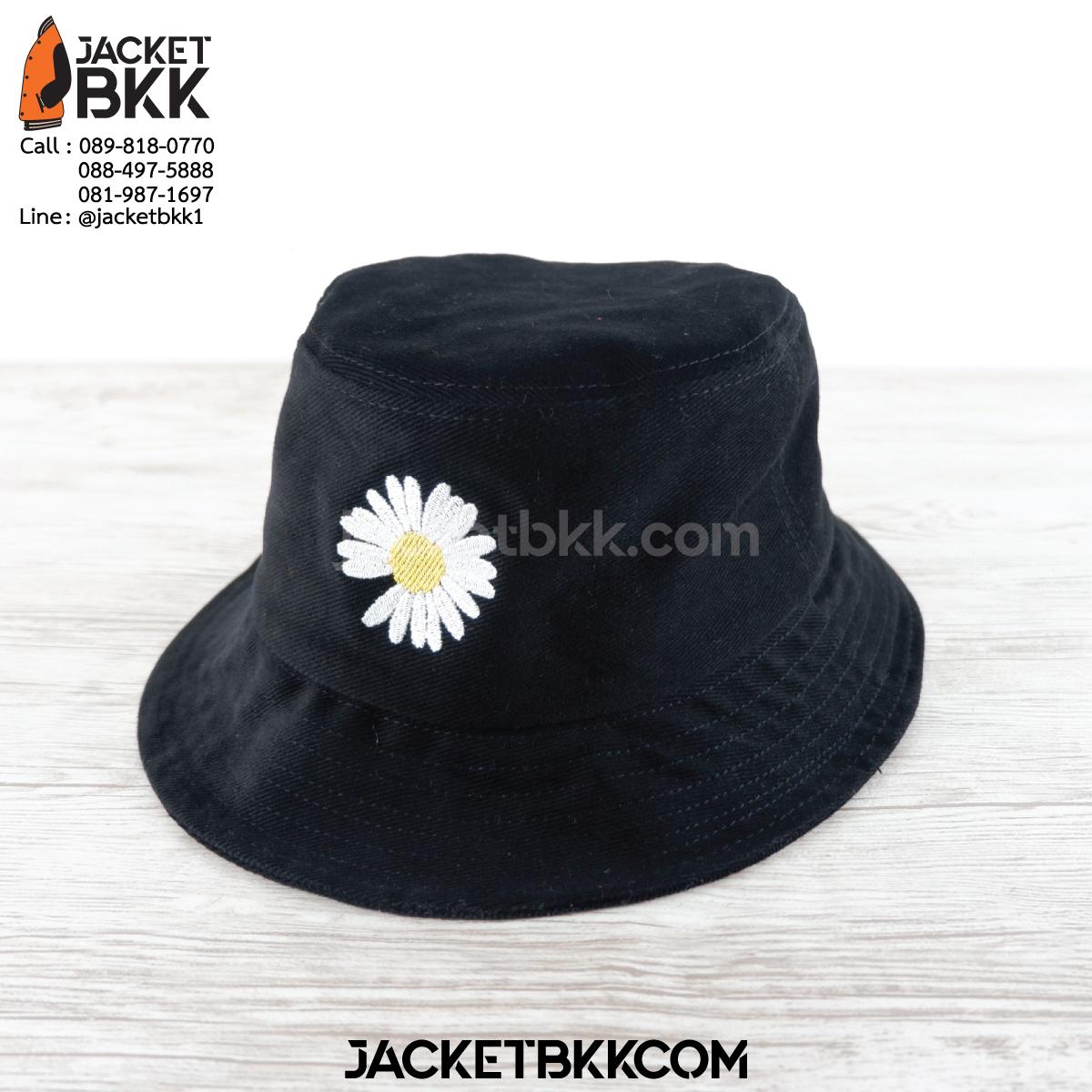 ผลงาน - หมวกปีกรอบ หรือหมวกบักเก็ต (Bucket Hat) พร้อมงานปัก สวยๆ