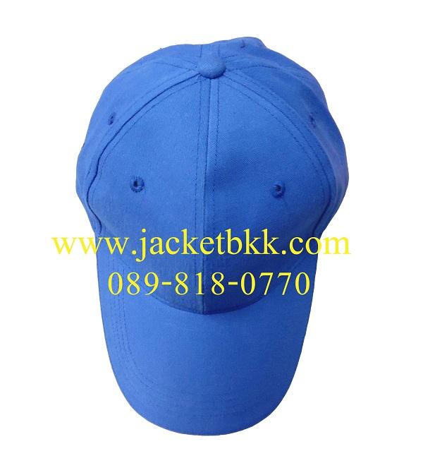หมวกแก๊ปผ้าพีชสีน้ำเงิน  เจาะรูตาไก่+มีแซนวิชสีขาว ปลายปีกหมวก