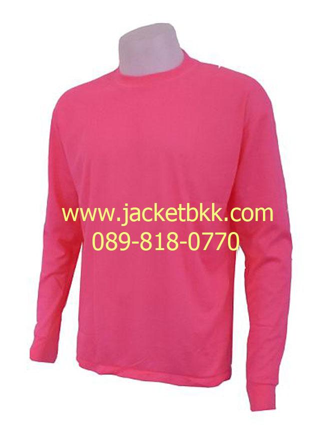 เสื้อคนงานแขนยาว-สีชมพูสะท้อนแสง
