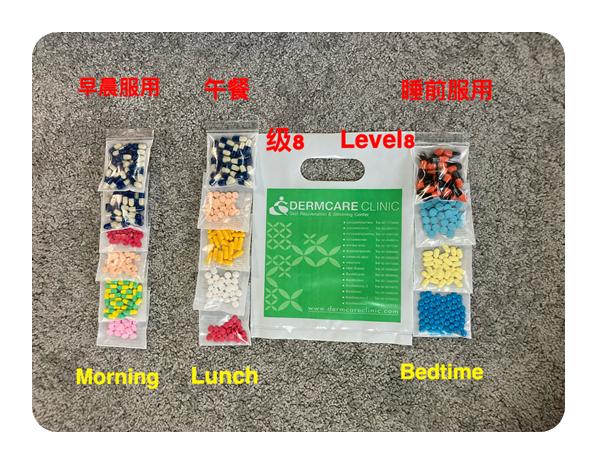 Dermcare Clinic  Level 8 (Dermcare Clinic Thailand weight loss pills)