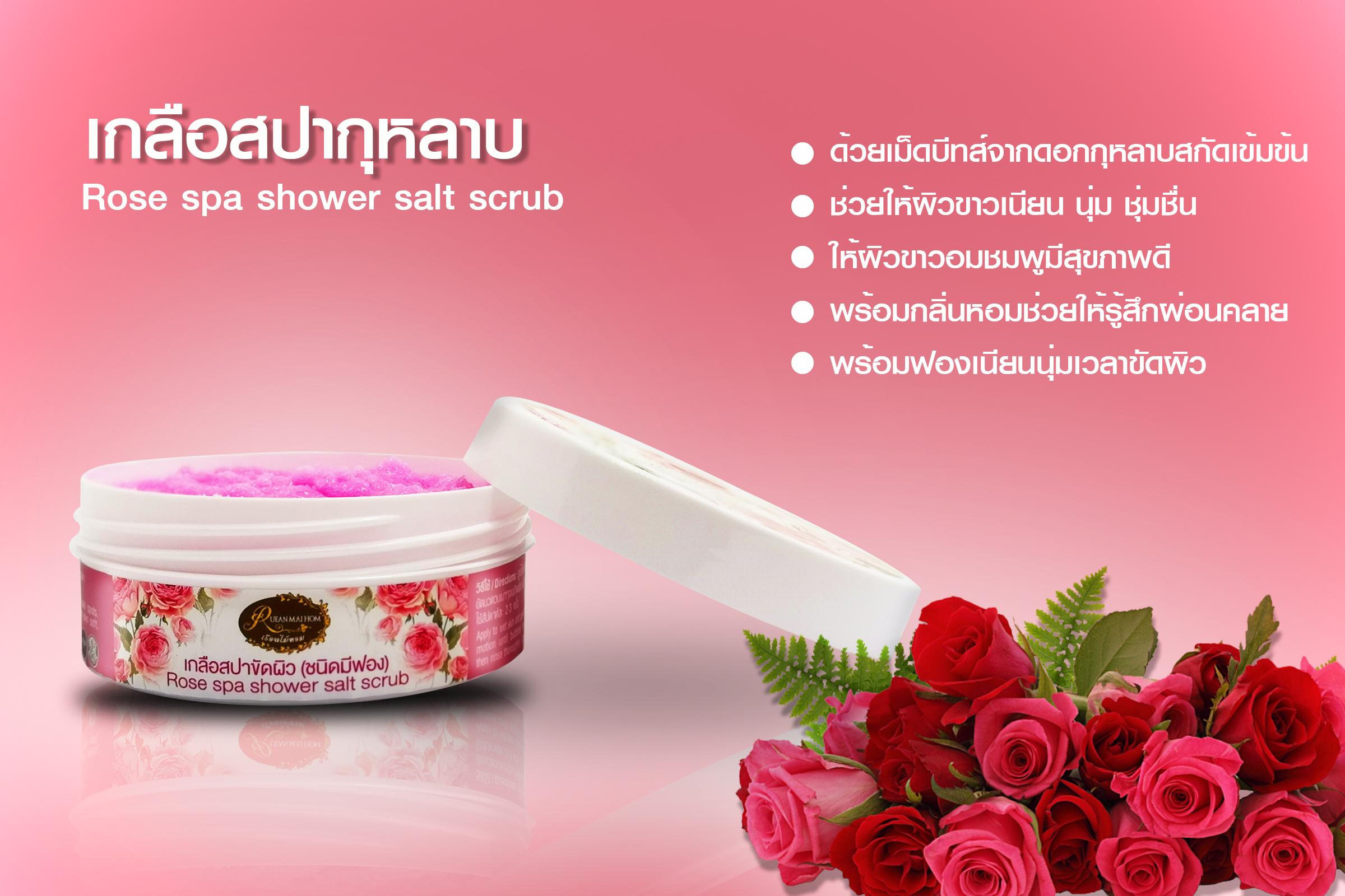 Rose Oil Scrub Salt