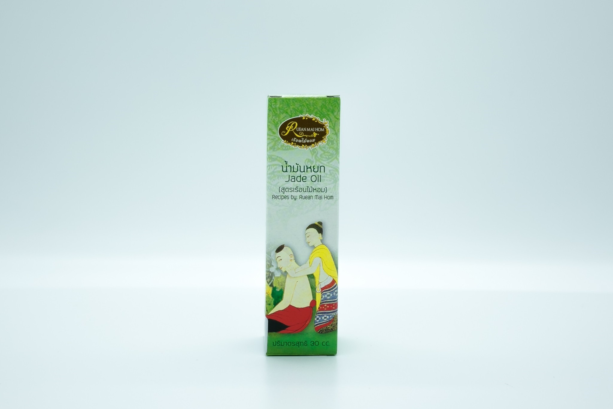 Jade Oil of Rueanmaihom Formula