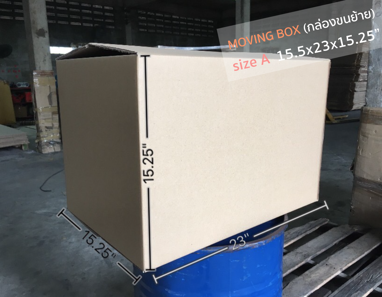 Best carton box for moving ^^  (moving boxes, packing boxes, shipping boxes)