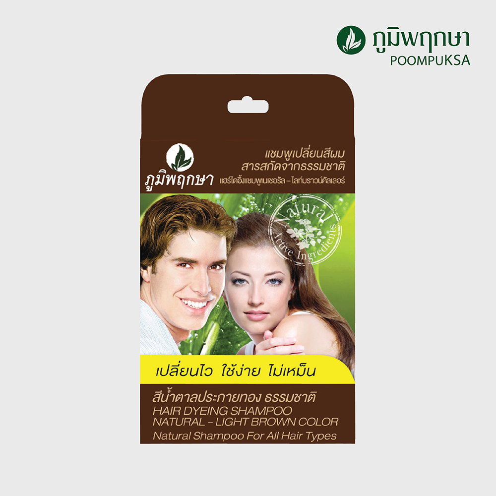 Hair Dyeing  Shampoo Light Brown Color (24 ml)