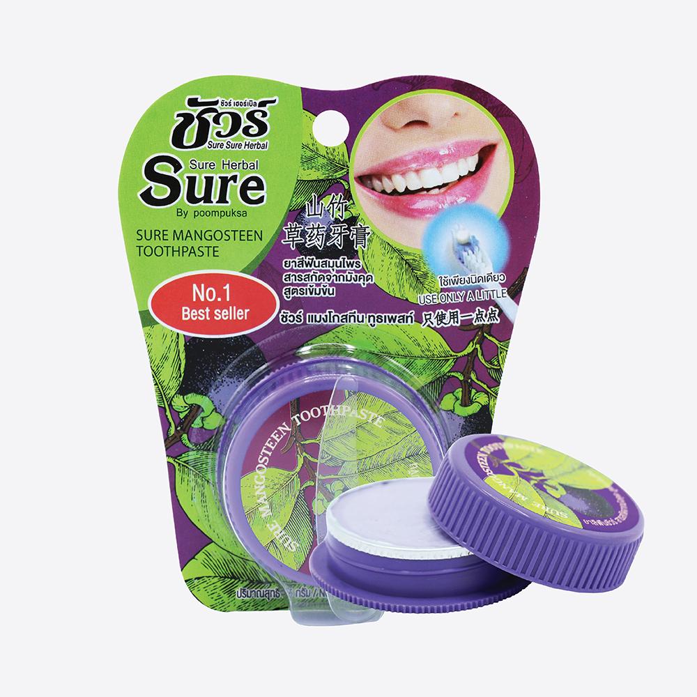 ยาสีฟันสมุนไพร สารสกัดจากมังคุด สูตรเข้มข้น