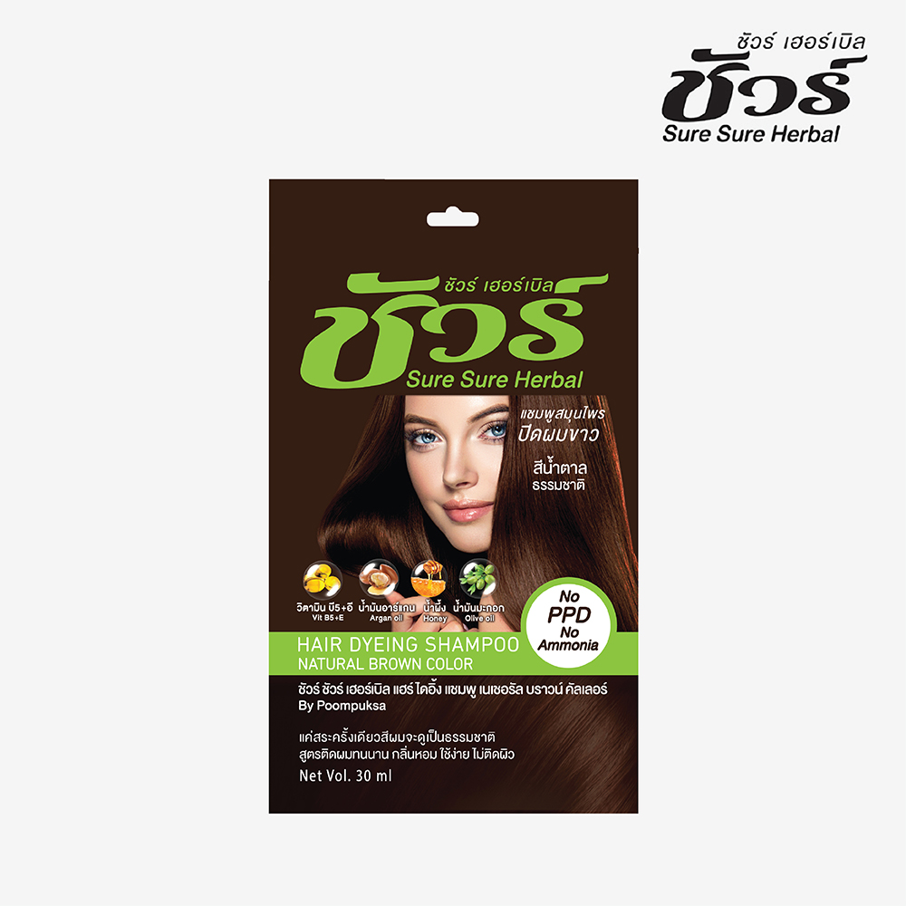 HAIR DYEING SHAMPOO NATURAL BROWN COLOR